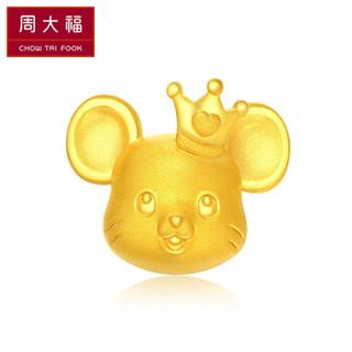 周大福 R23672 十二生肖系列 鼠皇冠足金吊坠 1.04g