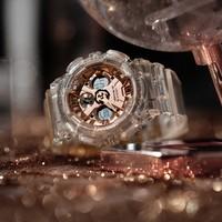 CASIO  卡西欧  G-SHOCK系列 透明表款  女士手表