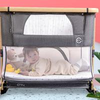 elittile 婴儿床便携式可折叠 六代烤漆离子灰-铝合金双层版