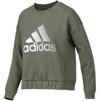 adidas 阿迪达斯 DX7200  女士套头衫