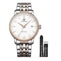 TIAN WANG 天王 昆仑系列 GS85934TP 39.5mm 男士机械手表 白盘 不锈钢间金表带 圆形