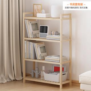 实木置物架子简易客厅书架卧室房间收纳储物架浴室木隔板落地层架
