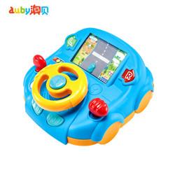 auby 澳贝 儿童模拟汽车方向盘