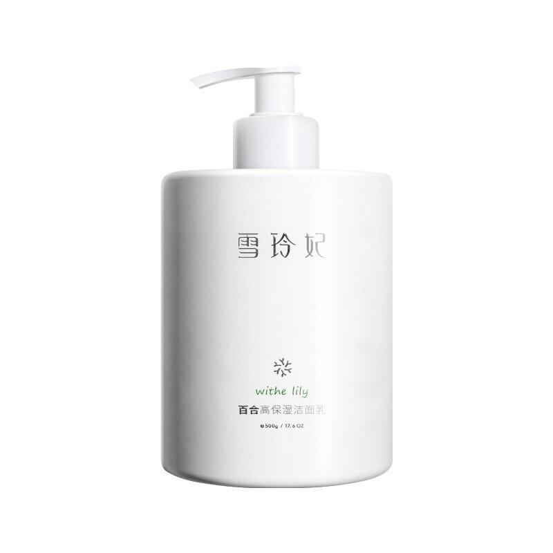 雪玲妃(SNEFE)百合高保湿洁面乳 500g