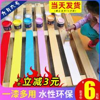 水性漆木器漆旧家具翻新改色木质门木头木漆白漆清漆自刷油漆家用