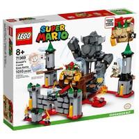 88VIP:LEGO 乐高 马里奥系列 71369 酷霸王城堡