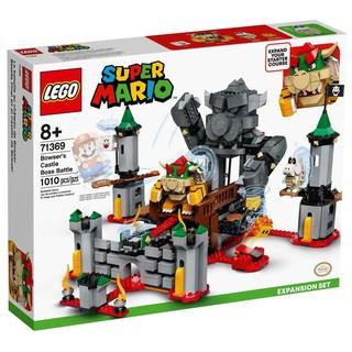 LEGO 乐高 超级马里奥系列 71369 库巴的城堡