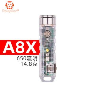 Rovyvon锐孚A8X光小巧迷你钥匙圈手电筒UV紫外红蓝闪户外警示灯