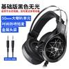 诺西 N1头戴式有线耳机 黑色无光版