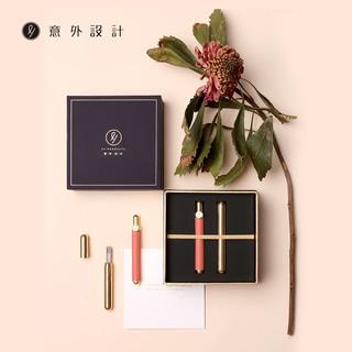意外设计 签字笔 《小写》系列 便携折叠中性笔牛皮笔杆 文具礼盒定制 商务高档女士金属闺蜜情人节礼物
