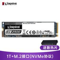 金士顿(Kingston) SSD固态硬盘台式笔记本 M.2接口NVMe协议  KC2500系列 1000G m.2接口新品
