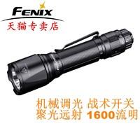 Fenix菲尼克斯TK11 TAC强光远射手电筒防水战术勤务户外家用高亮