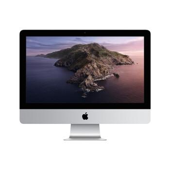 Apple  iMac 2020款 21.5英寸 电脑一体机 银色 国行(七代i5、8GB、256GB SSD、RP5300、21.5英寸)