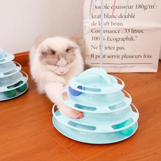 疯狂的小狗 猫玩具猫转盘玩具球宠物逗猫棒猫抓板玩具猫咪用品 三层猫转盘蓝色