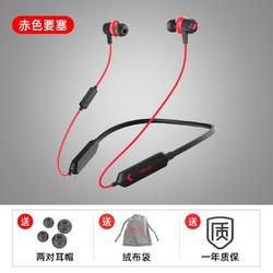 Dacom 大康  GH02 电竞游戏蓝牙耳机