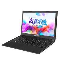 Hasee 神舟 战神K670E-G6A6 15.6英寸 笔记本电脑 ( 经典黑色、酷睿i5-9400、8GB、512GB SSD、GTX 1050 3G)