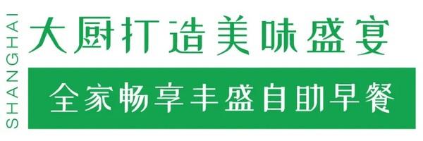 步行可达醉白池!上海松江假日酒店 假日高级房1晚(含双早+蓝精灵乐园门票2张)