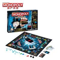 Hasbro 孩之宝 Monopoly 地产大亨 B6677 电子银行 (升级版) *2件