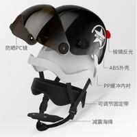 徕本 电动摩托车头盔安全帽