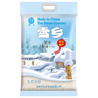 森王晶珍 雪乡粥米 2.5kg
