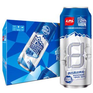 哈尔滨 冰纯啤酒 500ml*12听 整箱装 英雄联盟LPL毕业季寝室罐