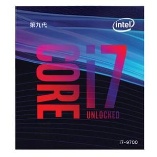 intel 英特尔 酷睿 i7-9700 CPU处理器 3.0GHz