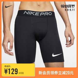 Nike 耐克 BV5636 男子训练紧身短裤