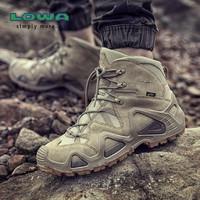 LOWA ZEPHYR GTX TF L310537 戰軍靴