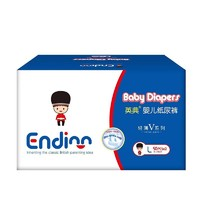 ENDINN 英典 婴儿纸尿裤  L50片 *2件