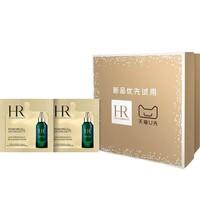 HR 赫莲娜 绿宝瓶精华PRO 1.5ml*2