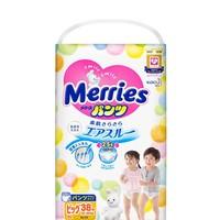Merries花王 进口拉拉裤XL38 4包
