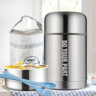 HAERS 哈尔斯 LTH-750B 保温饭盒便携焖烧杯罐 750ml