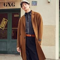 GXG放大招,又双叒叕清仓特卖了!