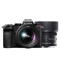 双11预售:Panasonic 松下 LUMIX S5 全画幅 微单相机 双头套机