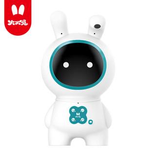 火火兔早教机儿童绘本阅读机智能机器人益智玩具J7pro标配版蓝色
