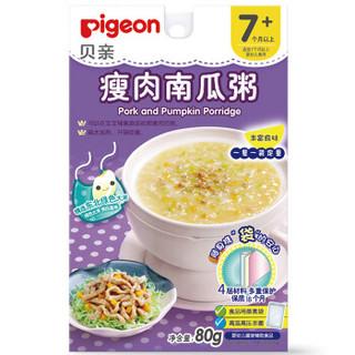 贝亲(Pigeon)婴儿辅食 瘦肉南瓜粥 80g(7-36个月) *6件