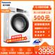 松下/XQG100-EGS3Q 10KG洗6KG烘 全自动家用变频 洗烘一体机滚筒洗衣机(白色) 3998元(需用券)