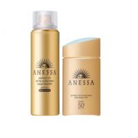 ANESSA 安热沙 防晒产品系列小金瓶防晒套装(防晒乳60ml+防晒喷雾60g)SPF50+ PA++++