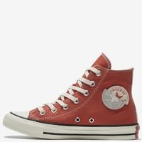 CONVERSE 匡威 All Star 169877C 男女高帮帆布鞋