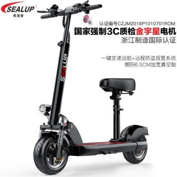 SEALUP 希洛普 锂电池电动滑板车 便携可折叠电动车