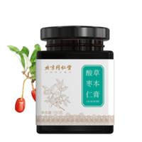 Tongrentang Chinese Medicine 同仁堂 酸枣仁草本膏 150g