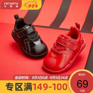 卡特兔女童运动鞋 新款秋季儿童鞋男童鞋宝宝学步幼儿园跑步鞋 黑色 内长16cm/22码