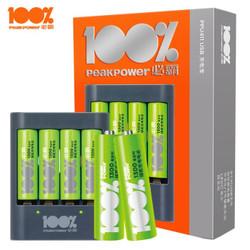 100% 必霸(peakpower) 充电电池5号1300mAh4节配4槽USB充电套装  超霸自营