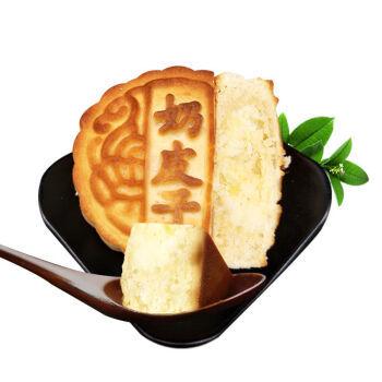 顶大 内蒙古特产月饼尝鲜装400g奶皮子奶豆腐酸奶昔芝士味中秋礼品月饼多规格可选 芝士奶酪馅
