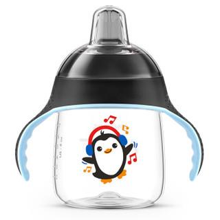 AVENT 新安怡 SCF753/36 企鹅学饮杯 黑色 260ml *2件 +凑单品