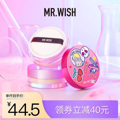 Mr.wish/心愿先生梦境微闪散粉珠光持久定妆粉控油防水蜜粉