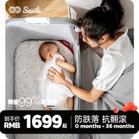 savile猫头鹰奥拉婴儿床可折叠宝宝摇篮床多功能新生儿拼接大床