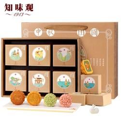 知味观  中秋月饼礼盒   6饼6味 410g