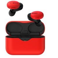 SONY 索尼 h.ear时尚系列 WF-H800 耳塞式耳机 红色