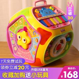 宝丽儿童玩具手拍鼓婴儿益智1-3岁男孩女孩六面体宝宝0-2岁拍拍鼓